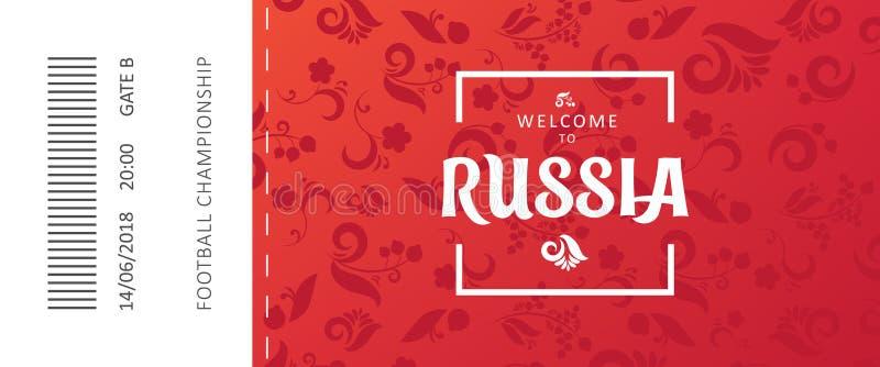 足球和fooball竞争票构思设计摘要样式集合,红色俄国的旗子,白色,蓝色颜色,体育 库存例证