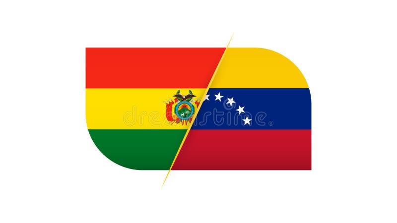 足球比赛玻利维亚对委内瑞拉 皇族释放例证