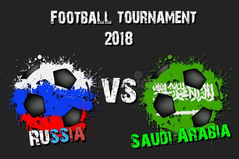 足球赛俄罗斯对沙特阿拉伯 向量例证