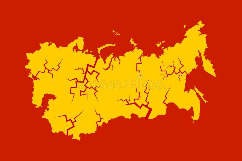 跨台、苏联的溶解和崩解 向量例证