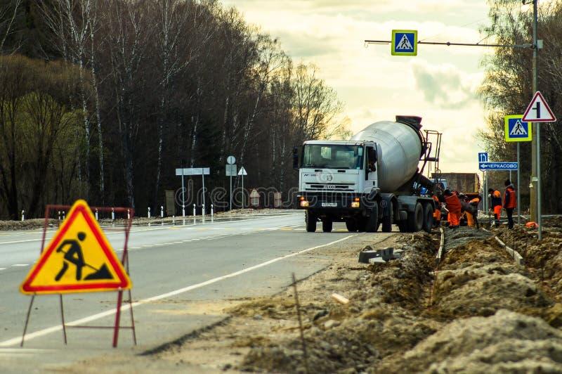 路修理在卡卢加州地区在俄罗斯 库存图片