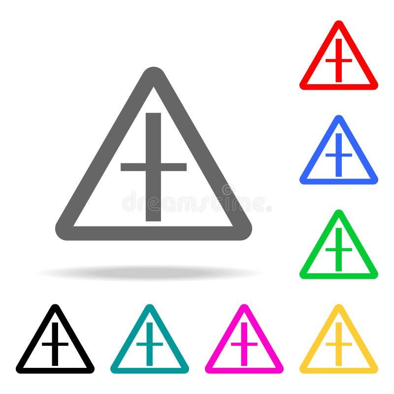 路叉子标志象 在多色的象的元素流动概念和网apps的 网站设计和发展的, ap象 皇族释放例证