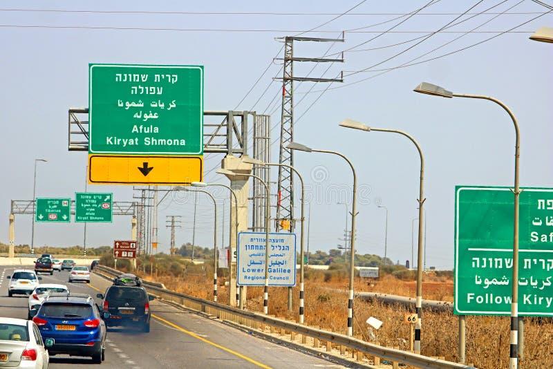 路向谢莫纳城,以色列 图库摄影