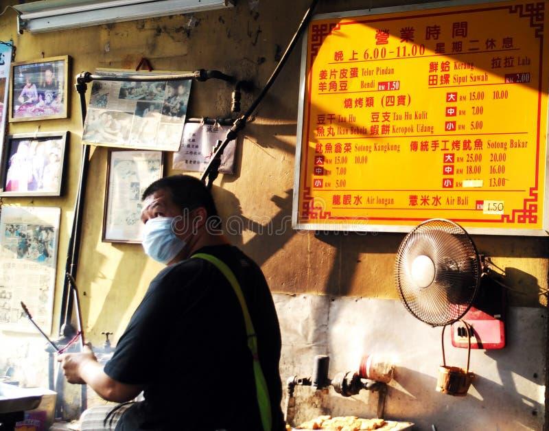 路旁食物摊位 免版税库存图片