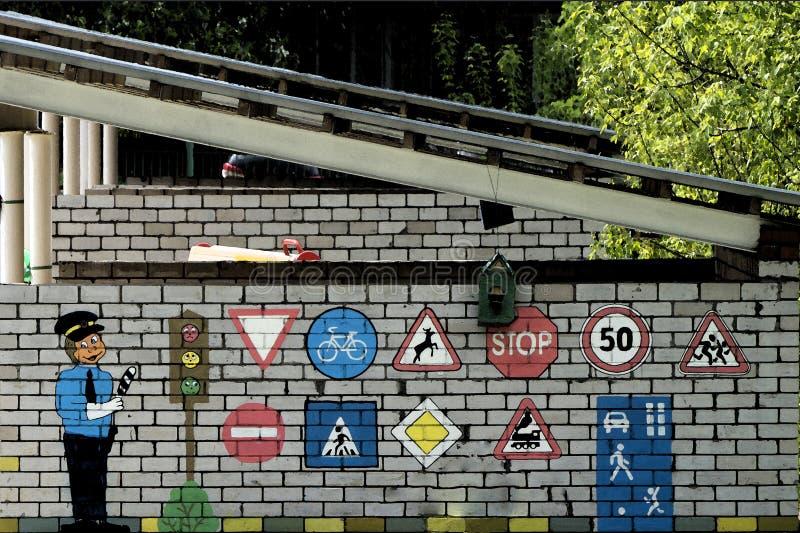 路标到跨境40和到处四面八方  免版税库存照片