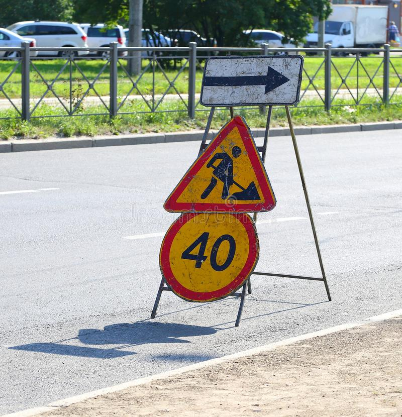 路标`道路工程` 免版税库存图片