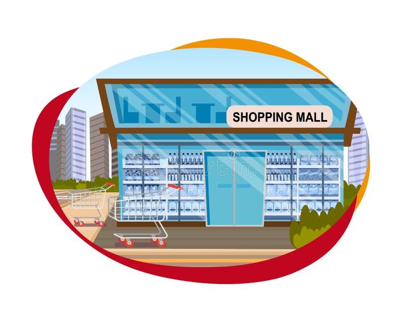 路的概念购物中心街市 库存例证