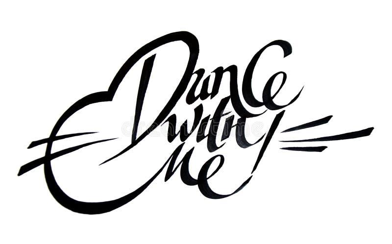 跳舞我 向量例证