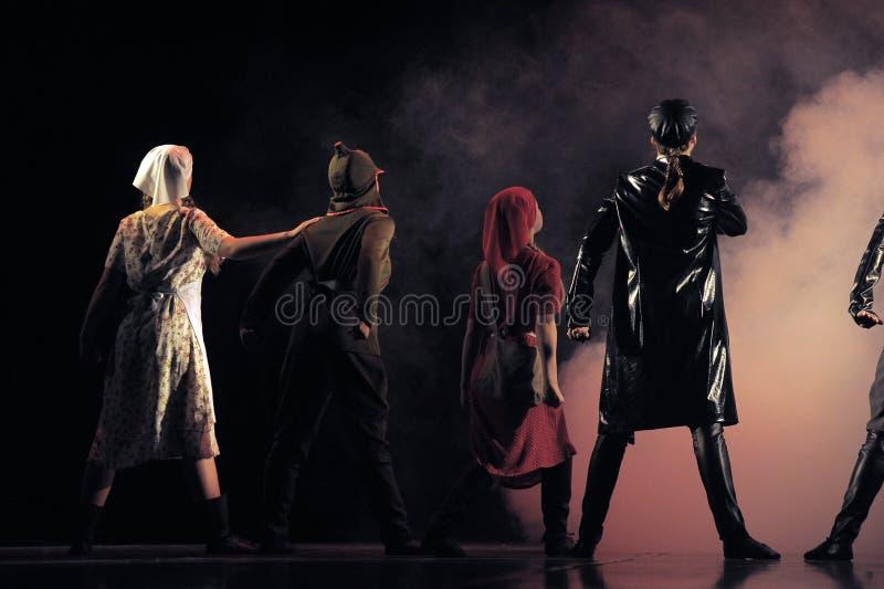 从跳舞的小组的孩子 免版税库存照片