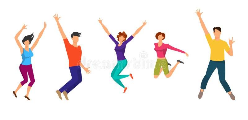 跳跃的男孩和女孩 幸福人被隔绝 向量例证