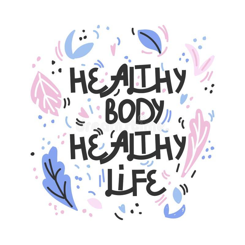 身体健康健康生活 r 关于健康吃的行情 对海报、T恤杉,明信片等 皇族释放例证