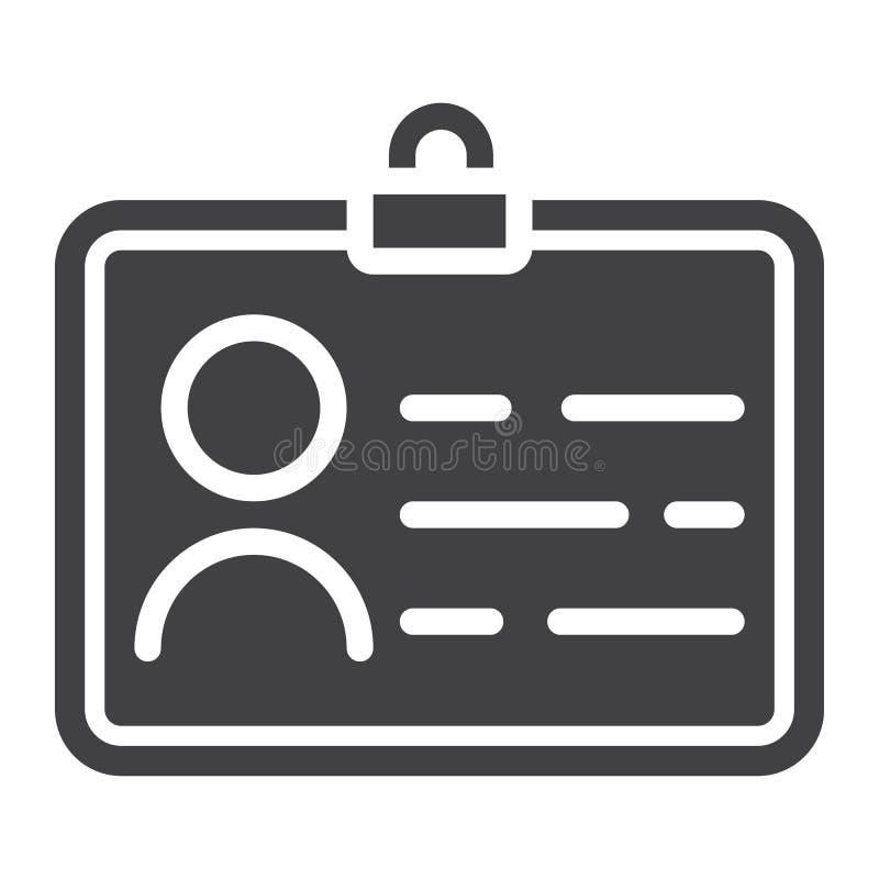 身分坚实象、id和证明 库存例证