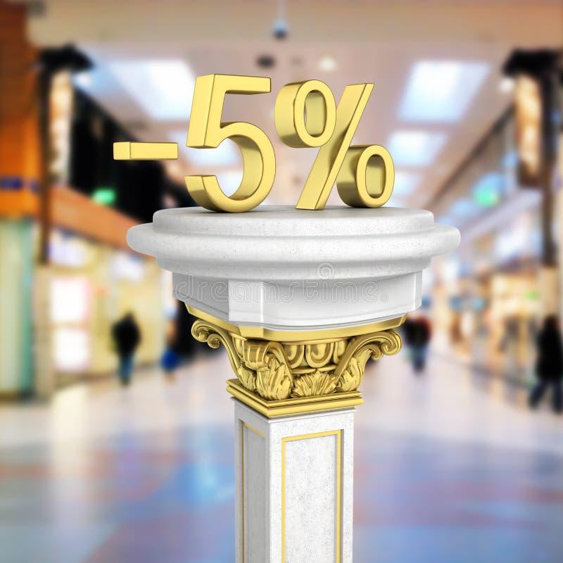 身分的金文本5%在购物中心背景3D的垫座回报 皇族释放例证
