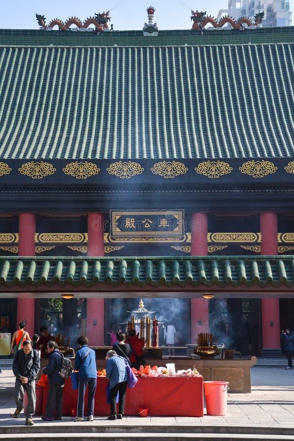 车公Kung寺庙在香港,中国 库存照片