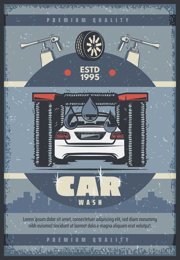车和刷子洗车服务减速火箭的海报  向量例证