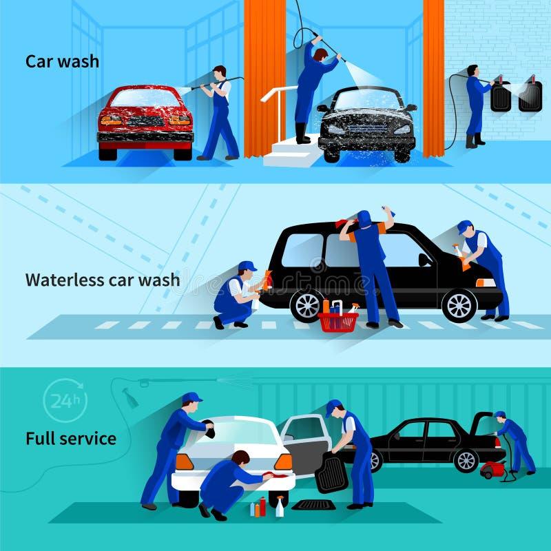 洗车服务3平的横幅 库存例证