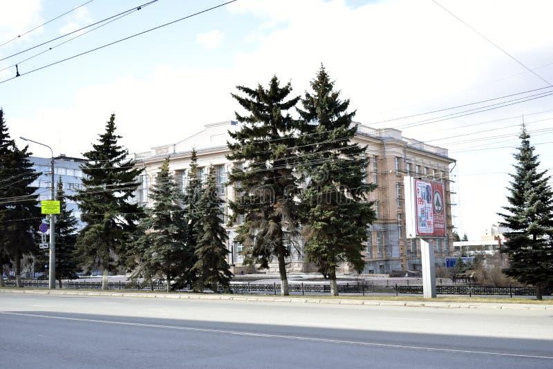 '车里雅宾斯克,南乌拉尔/俄罗斯联邦:列宁大道、市中心、政府和行政大楼 库存图片