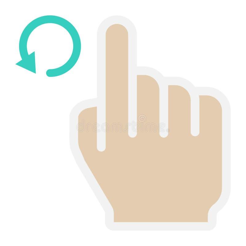 转动左平的象、接触和手势 向量例证