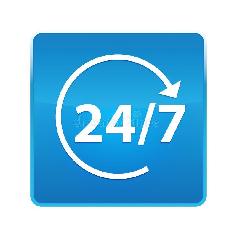 24/7转动箭头象发光的蓝色方形的按钮 向量例证