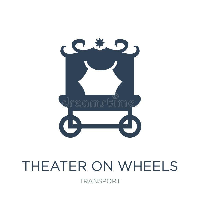 轮子象的剧院在时髦设计样式 在白色背景隔绝的轮子象的剧院 轮子传染媒介象的剧院 库存例证