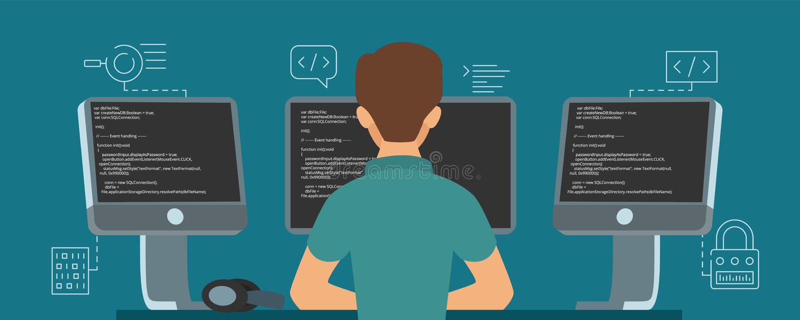 软件开发商字符 传染媒介程序员开发代码例证 库存例证
