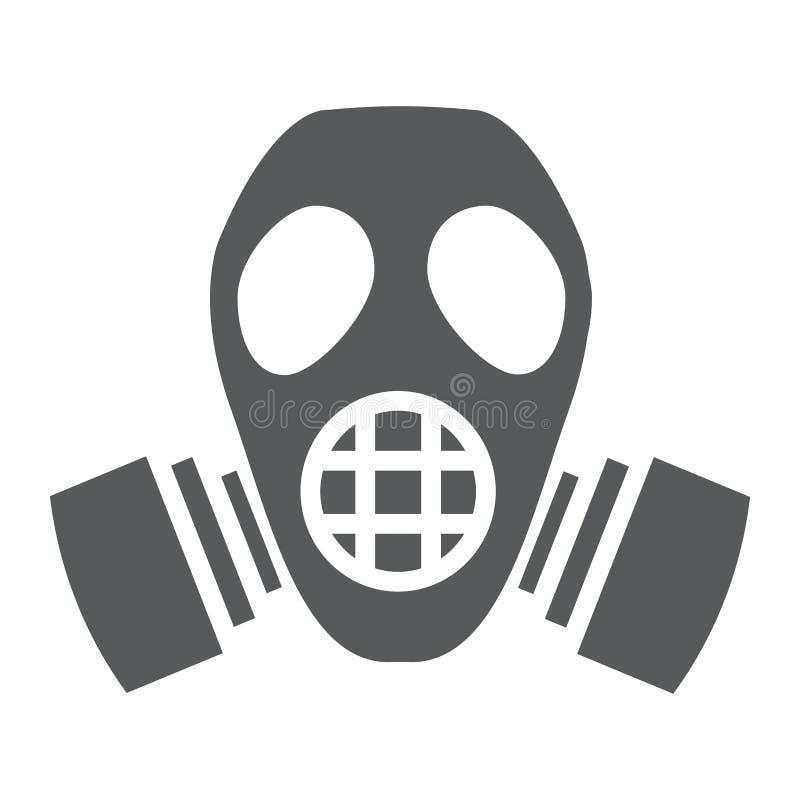 辐射面具纵的沟纹象、防御和人工呼吸机,防毒面具标志,向量图形,在白色背景的一个坚实样式 向量例证