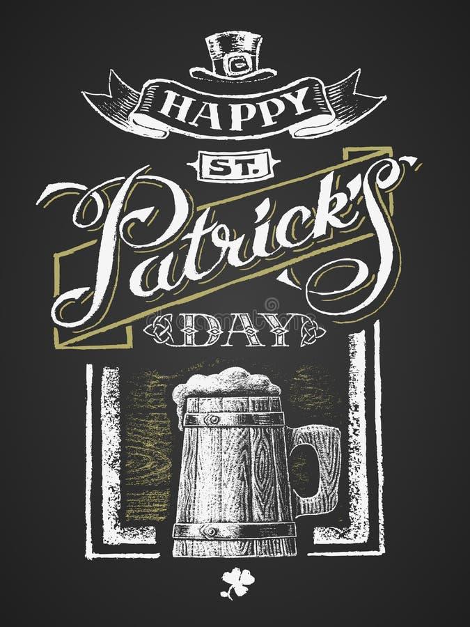 边界日pattys st 木的啤酒杯 粉笔画 向量例证