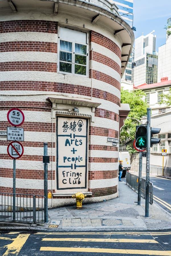 边缘俱乐部伦敦苏豪区中央香港 免版税库存图片