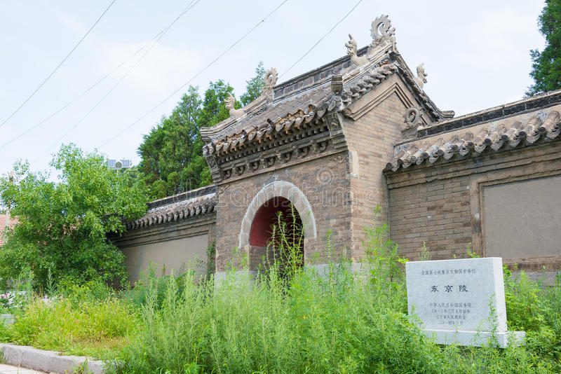 辽宁,中国- 2015年8月03日:洞径陵墓 一著名hist 库存图片