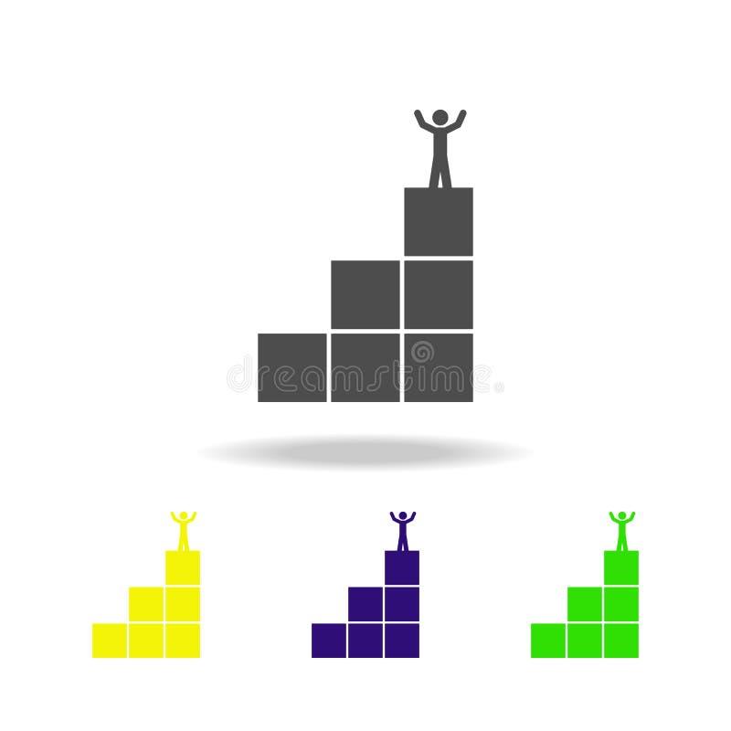 达到目标上色了象 被克服的挑战例证的元素 标志和标志汇集象网站的,网 向量例证