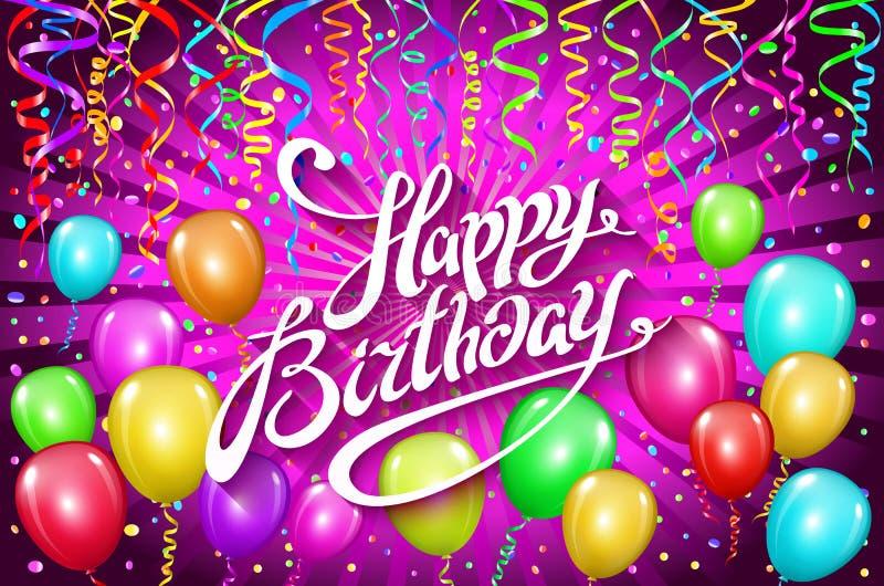 迅速增加愉快的生日 五颜六色的气球闪耀假日紫罗兰色桃红色紫色背景 幸福对您的诞生天商标,卡片 皇族释放例证