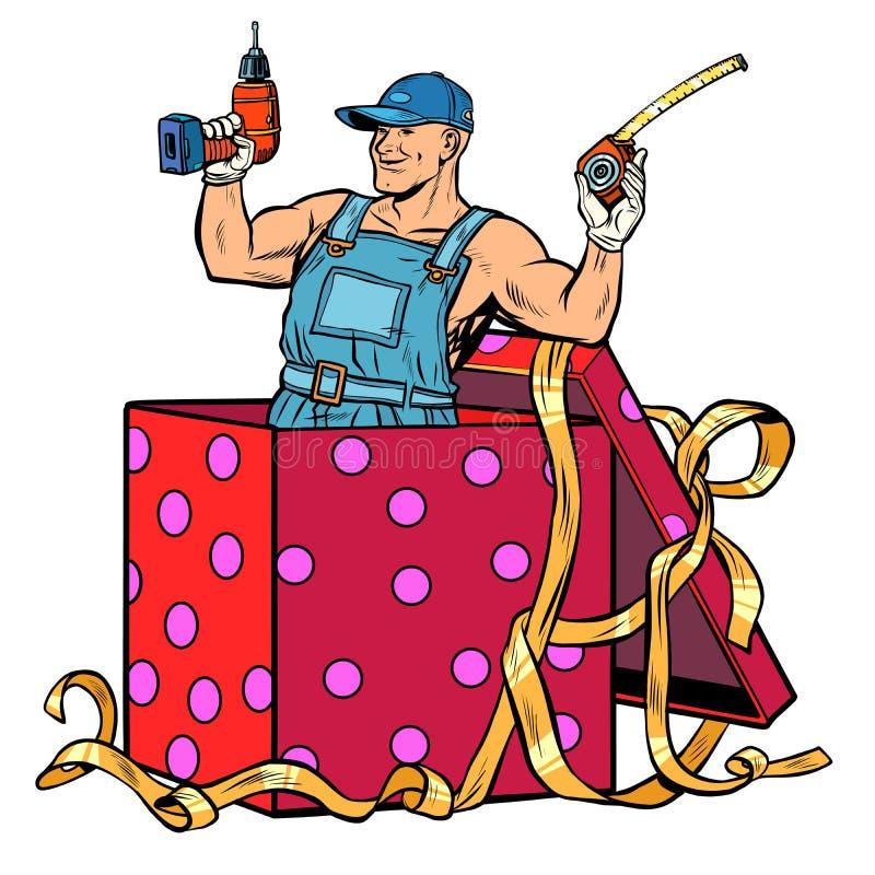 运作的服务修理礼物 库存例证