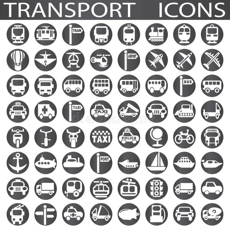 运输图标 向量例证