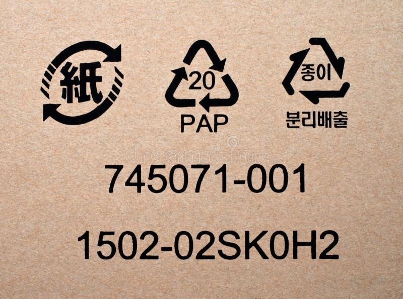 运输象、标志和代码 免版税库存图片
