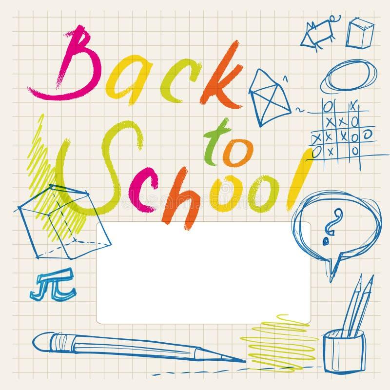 返回乱画标记学校 向量例证