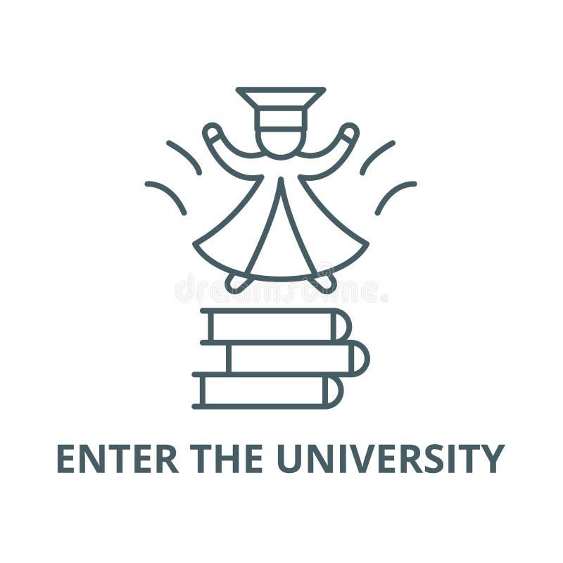 进入大学线象,传染媒介 进入大学概述标志,概念标志,平的例证 向量例证
