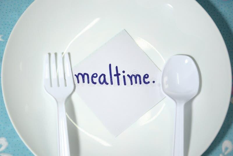 进餐时间 库存图片
