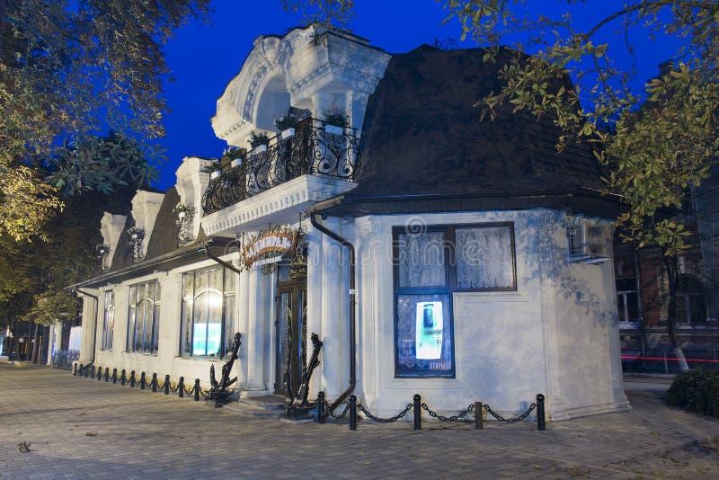 远景的Kirova海军上将餐馆在Pyatigorsk,俄罗斯 免版税库存图片