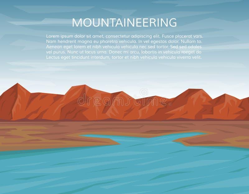 远足的或迁徙的横幅 大横向山山 库存例证