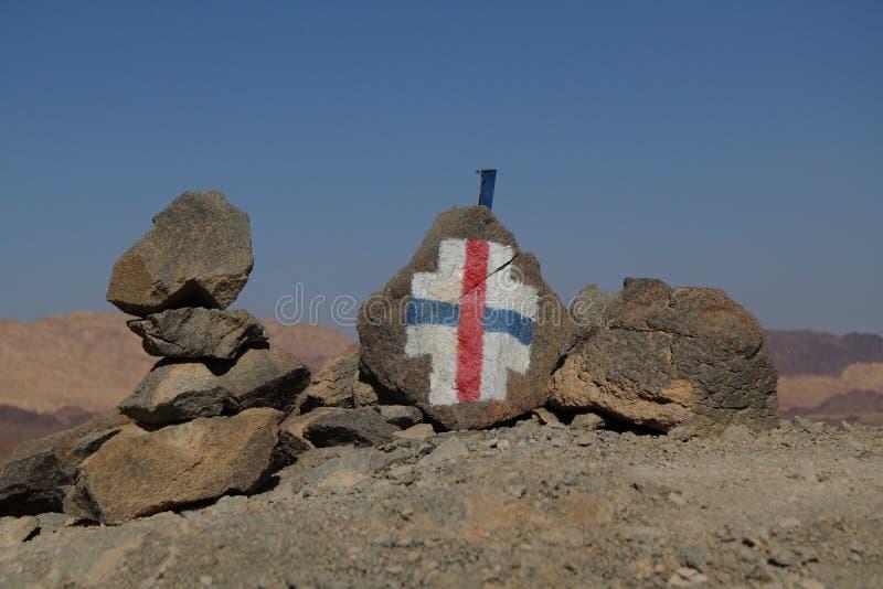 远足道路的以色列足迹 库存图片