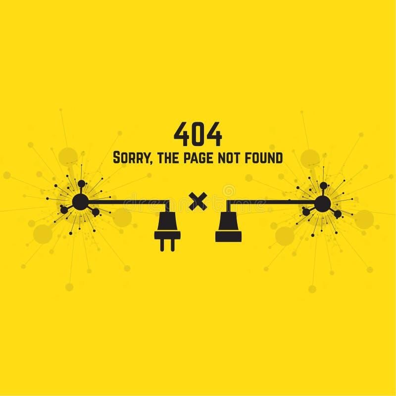 404连接错误 向量例证