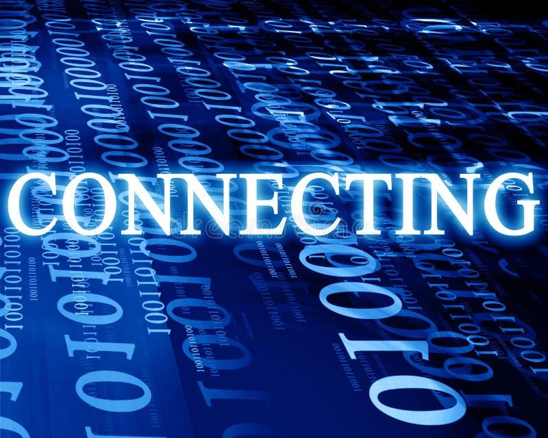 连接 向量例证