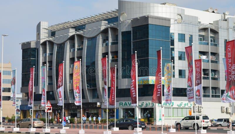 迪拜全景城市大厦美好建筑学的夏天 免版税库存照片