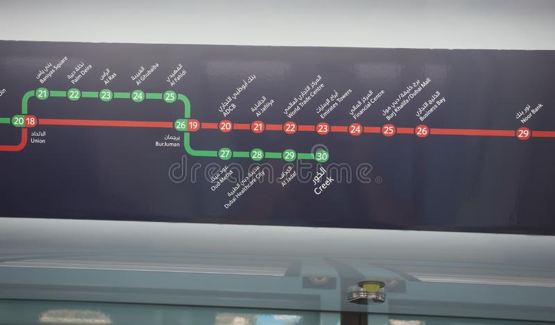 """迪拜地铁或地铁标志与末端在The Creekå¡"""" 免版税库存图片"""