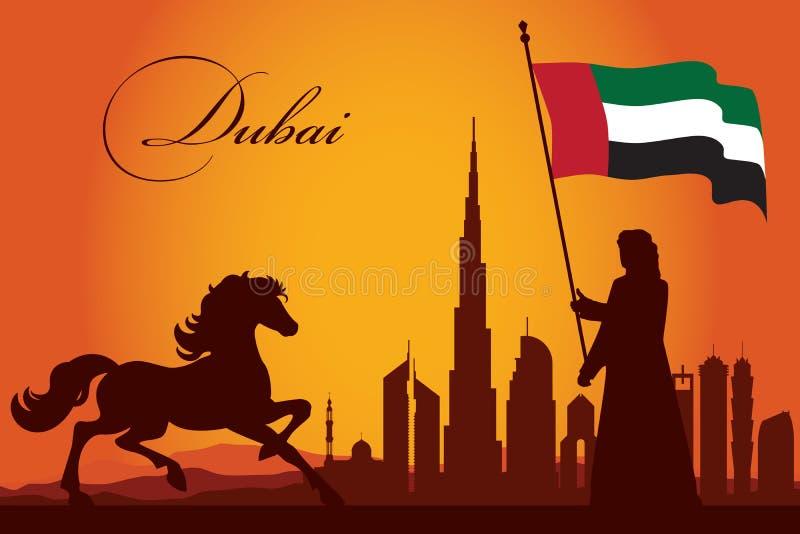 迪拜市地平线剪影背景 向量例证