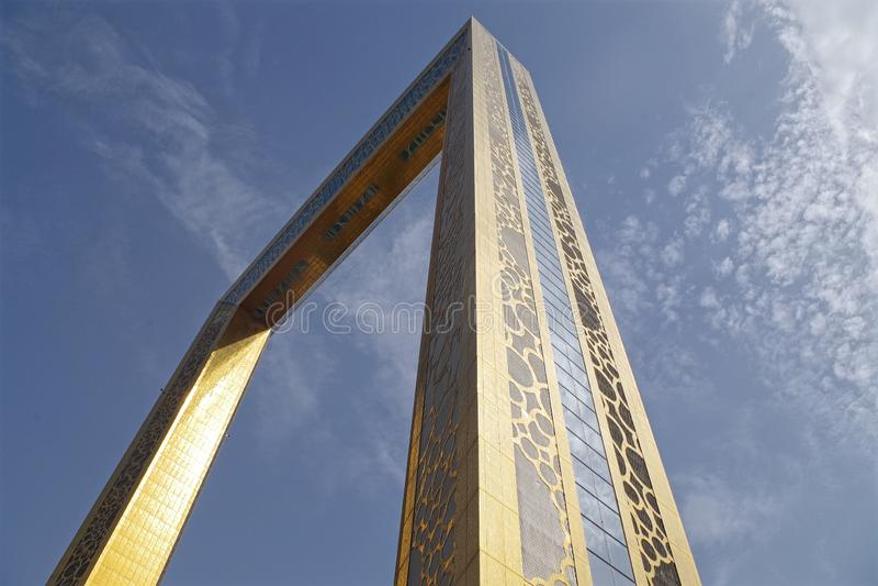 迪拜框架的图片,一个建筑地标在Zabeel公园 库存图片