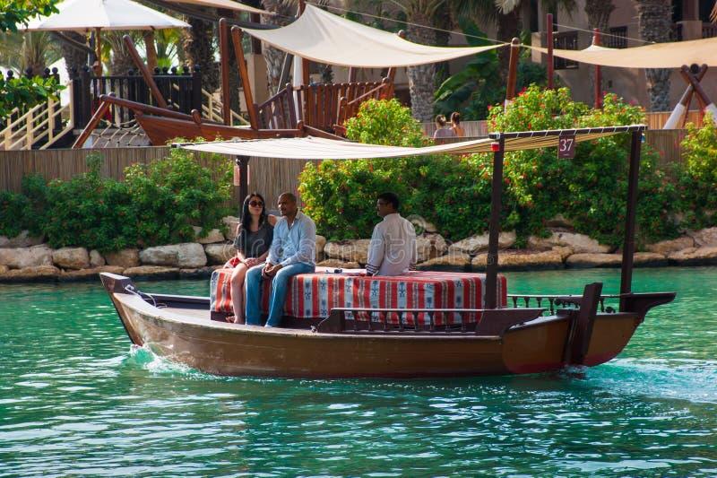 迪拜,阿拉伯联合酋长国- 11月15日:Souk Madinat卓美亚奢华酒店集团的看法 免版税库存照片