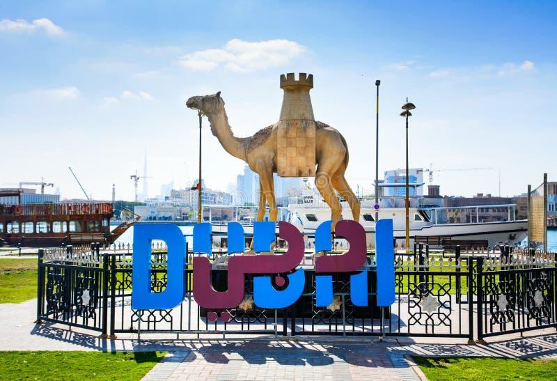 迪拜,阿联酋- 2018年2月1日:骆驼雕象 免版税库存图片