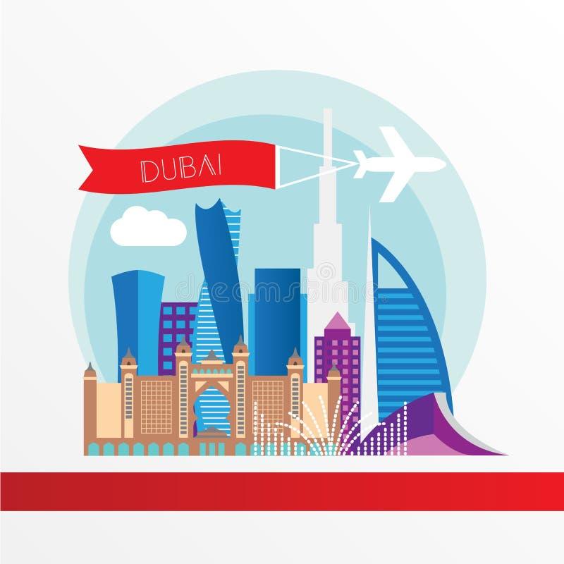 迪拜 阿拉伯联合酋长国,详细的剪影 时髦传染媒介例证 向量例证