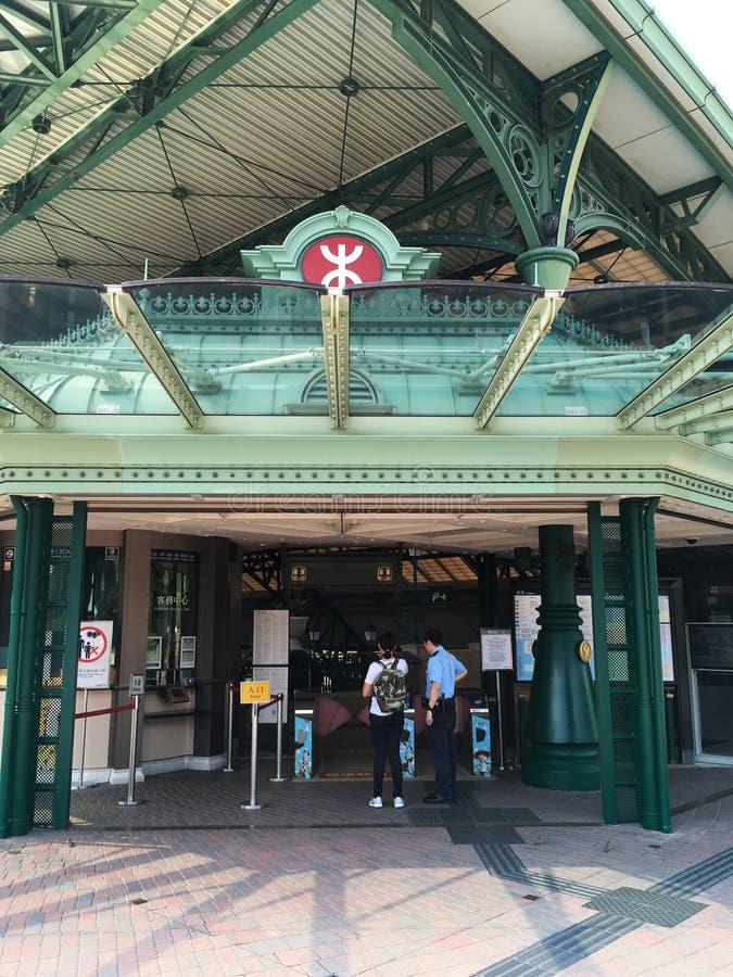 迪斯尼乐园香港地铁的手段驻地 库存图片